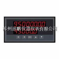 4-20mA定量控制器 迅鵬WPJDL-KM3 WPJDL