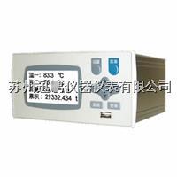 流量積算記錄儀/迅鵬WPR22FC系列 WPR22FC