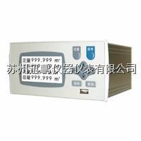 WPR23定量控制記錄儀 蘇州迅鵬 WPR23