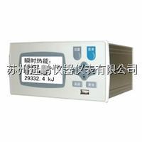 熱能積算記錄儀|迅鵬WPR22HC系列 WPR22HC
