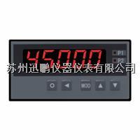 蘇州迅鵬WPN-DG數顯計數器 WPN