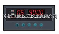 八路溫度巡檢儀 迅鵬WPLC-08? WPLC