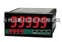 蘇州迅鵬SPA-96BDAM安培分鐘計 SPA-96BDAM