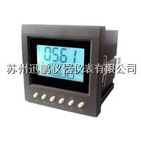迅鵬 SPA-72DE型直流電能表 SPA-72DE