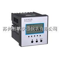 迅鵬 SPA-96DE直流電能表 SPA-96DE