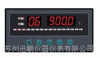 多路巡檢顯示儀/迅鵬WPLC WPLC