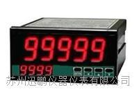 安培分鐘計 迅鵬SPA-96BDAM? SPA-96BDAM?