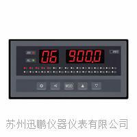 迅鵬WPL型32通道溫度巡檢儀 WPL