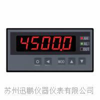 迅鵬WPM數顯轉速表,數顯頻率表? WPM