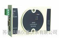 蘇州迅鵬WP-JR485通訊轉換器 WP-JR485
