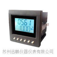 直流電能表/迅鵬SPA-72DE型? SPA-72DE
