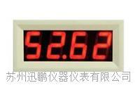 蘇州迅鵬WPBT二線制數顯表頭  WPBT