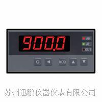 WPT溫控器(迅鵬) WPT