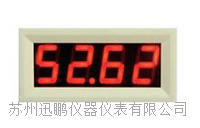 蘇州WPBT二線制數顯表頭(迅鵬) WPBT