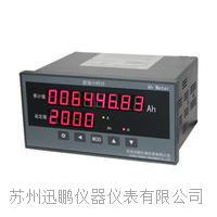 (迅鵬)SPA-16DAH安培小時計? SPA-16DAH