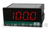 開度表(蘇州迅鵬)SPB-96B SPB-96B