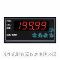 溫度顯示儀,數顯壓力表(迅鵬)WPF WPF