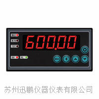 數顯控制儀,數字顯示表(迅鵬)WPE6 WPE6