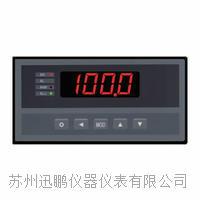 WPHC手動操作器(迅鵬) WPHC