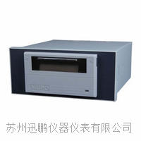 蘇州迅鵬WP-PR-40打印單元及打印機? WP-PR-40