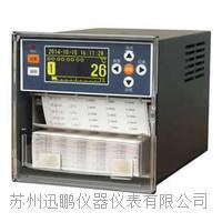 迅鵬WPR12R有紙溫濕度記錄儀 WPR12R