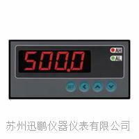 蘇州迅鵬WPK6-F數顯控制儀 WPK6