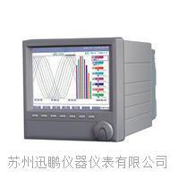 蘇州迅鵬WPR80A無紙溫度記錄儀 WPR80A