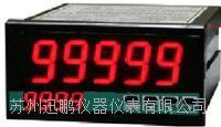 蘇州迅鵬SPC-96BE交流電能表 SPC-96BE