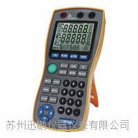 蘇州迅鵬WP-MMB高精度溫度信號發生器 WP-MMB