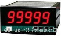 蘇州迅鵬SPC-96BA三相電流表 SPC-96BA