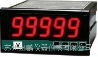 蘇州迅鵬SPC-96BV型單相電壓表 SPC-96BV