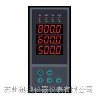 蘇州迅鵬WPD3-B 3通道數顯表 WPD3