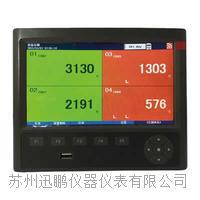 6通道無紙記錄儀,迅鵬WPR50 WPR50