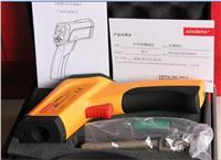 手持式紅外線測溫儀,紅外線測溫儀,高溫紅外線測溫儀,非接觸式測溫儀,