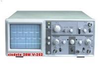 示波器,模擬示波器,臺式示波器 V-252