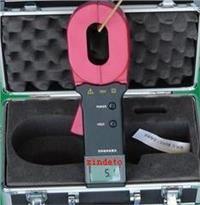 防爆鉗形接地電阻測試儀,防爆鉗形接地電阻儀 XT275