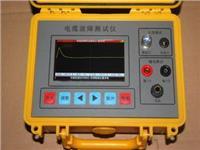 電纜故障檢測儀,電纜故障測試儀 XT207
