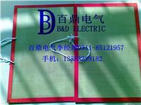 電工高壓絕緣擋板 D-50
