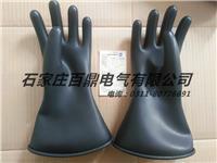 500v絕緣手套 JYST-500