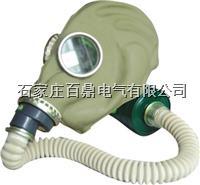 電網準入SF6氣體專用防毒面具 TR/TF-3(SF6)專用