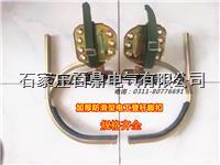 加厚型電工腳扣JK-T-450型18米電桿用 JK-T-450mm
