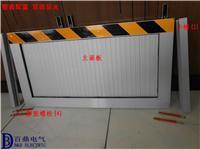 鋁合金防鼠擋板 DS-50