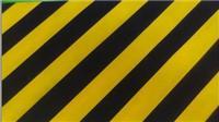 黃黑斑馬線絕緣墊 JYD-BM-10
