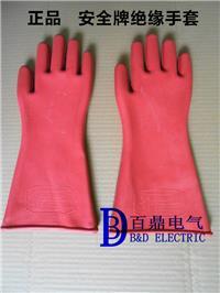10kv、12kv高壓絕緣手套 GY-10