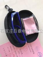 電工防電弧護目鏡(帶鏡盒) T2036