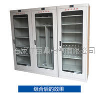工器具管理柜 DL-2