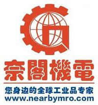 NEARBYMRO奈閣機電 制冷設備清潔劑