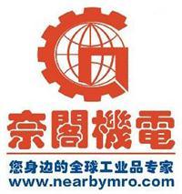 NEARBYMRO奈閣機電 銑削工具