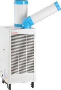 冬夏移動空調|移動式工業冷氣機 SPC-407k