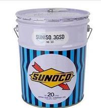 日本原裝進口SUNISO太陽牌3GSD冷凍油